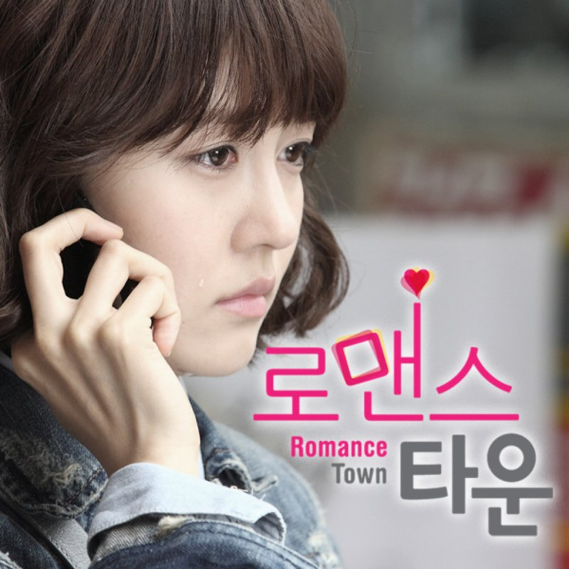 download-lagu-jessica-jung-ost-dating-agency-b-bblegum-girls-adult-movie
