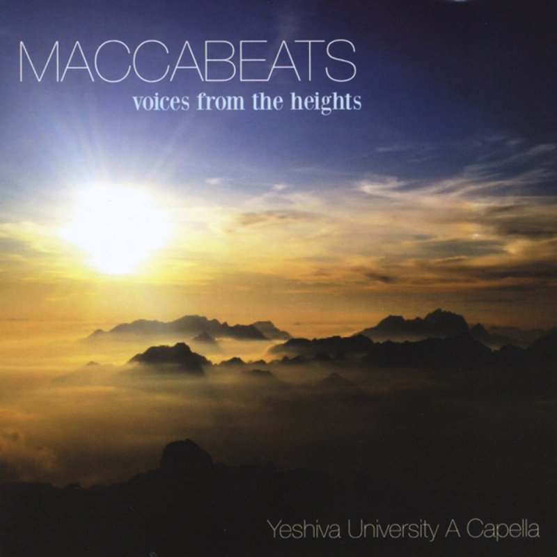 Image result for maccabeats lecha dodi album cover
