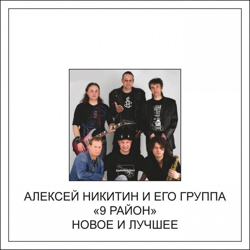 Аккорды песен под гитару mychordsnet