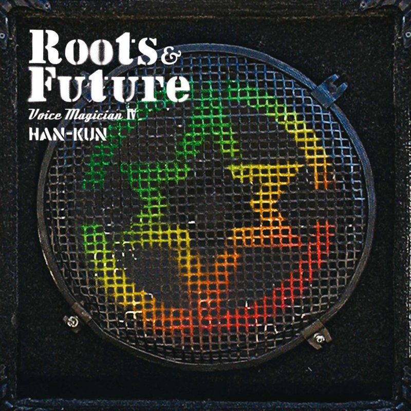 HAN-KUN - With me lyrics | Mus...