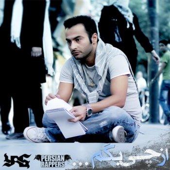 Testi Faryas (Faryade Yas) - Shout - فریاد یاس YAS Testi Canzoni MTV