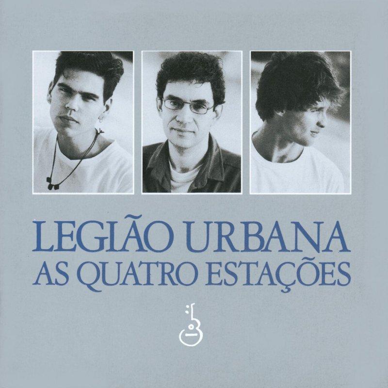 Обложка legi0e3o urbana