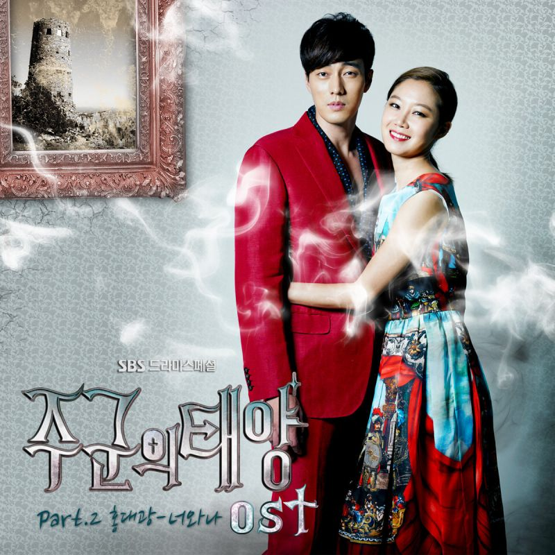 hot-teens-marriage-without-dating-ost-download