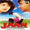 Jaan O Meri Jaan - 27466854