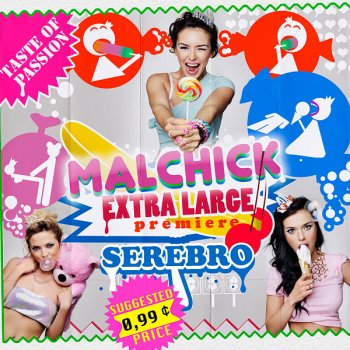 Serebro Angel Kiss