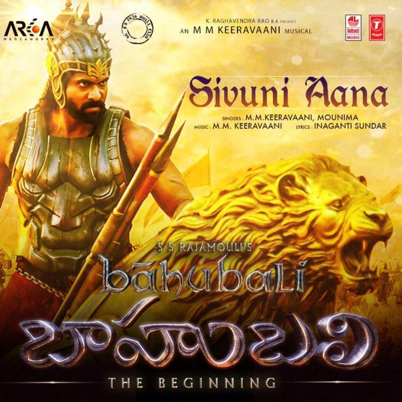 baahubali the beginning telugu hd movie download