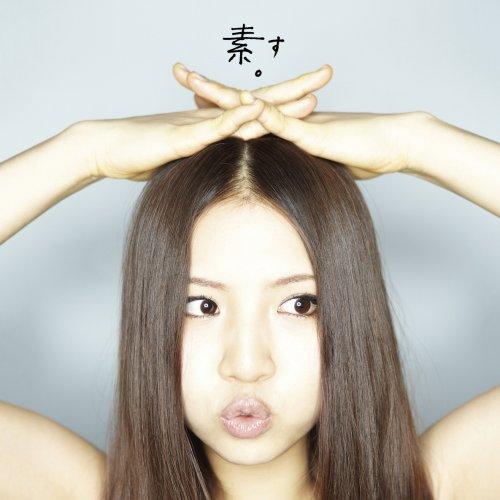Mao Abe - Discografía | 320kbps | MEGA