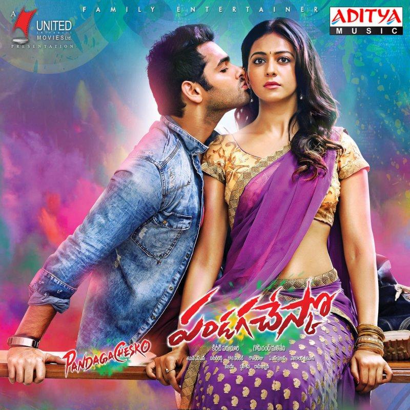 Padmavathi (2018) DVDScr Telugu Full Movie Watch Online