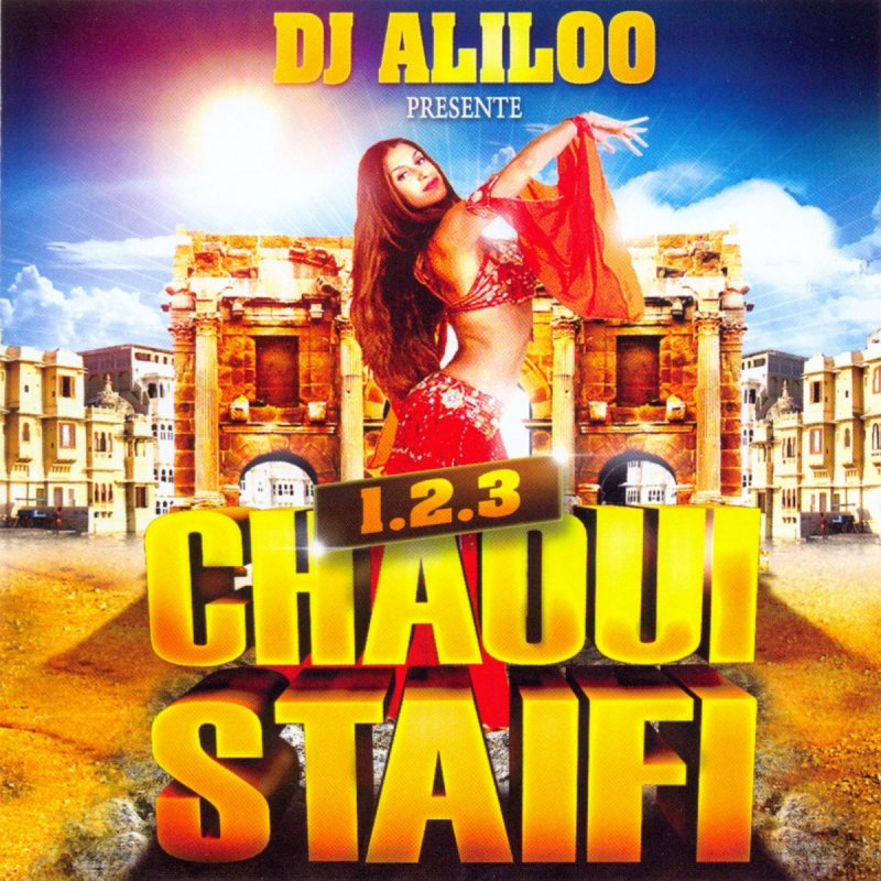 destination oran 30 hits by dj aliloo album lyrics musixmatch the worlds largest lyrics catalog - Dj Mariage Troyes