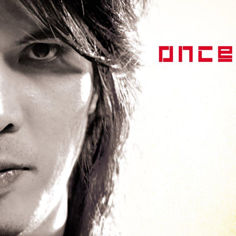 Chord Gitar Once - Dealova