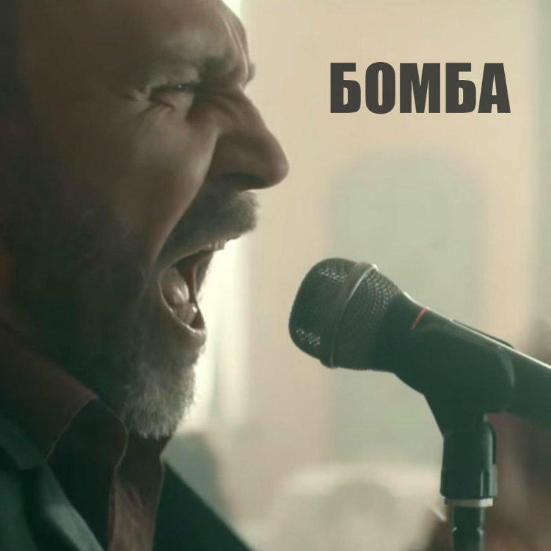 Ленинград машина mp3