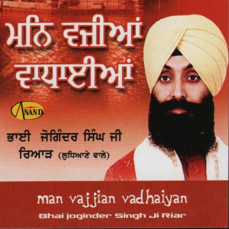 lakh khushiyan mp3 song