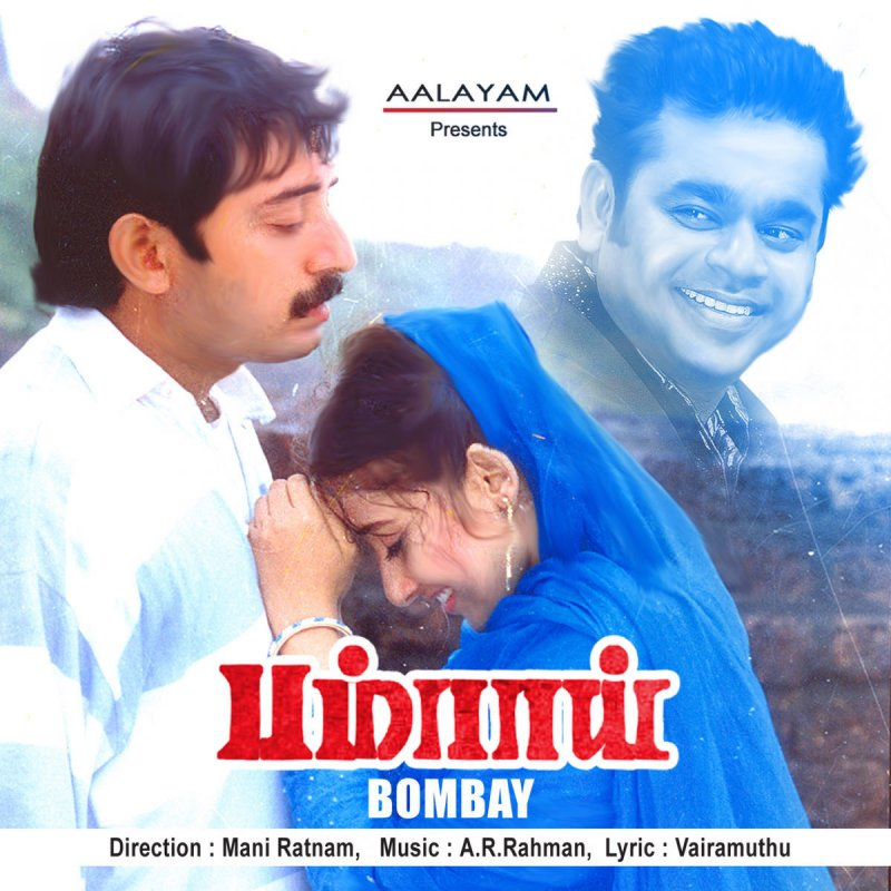 Kadal - - Download Tamil Songs