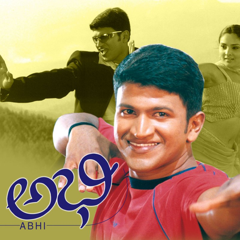 Sidlingu - Kannada Mp3 Songs Free Download, Latest