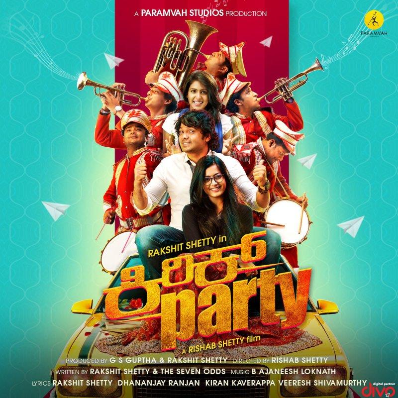 loknath babaloknath baba, loknath shiva, loknath baba song, loknath baba photo, loknath behera, loknath swami, loknath baba mantra, loknath baba song kumar sanu, loknath baba wallpaper free download, loknath baba bani, loknath baba song mp3, loknath kannada actor, loknath baba song in bengali, loknath goswami mp3 download, loknath panjika 1422, loknath mandir teghoria, loknath yoga, lokanath swami kirtan, lokanath goswami