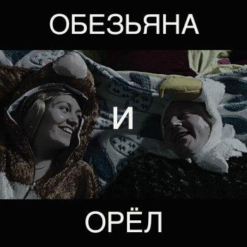 Ленинград альбом скачать торрент