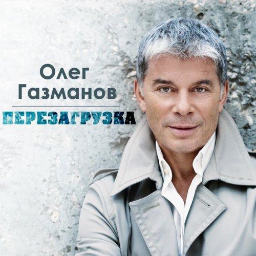 Путана Олег