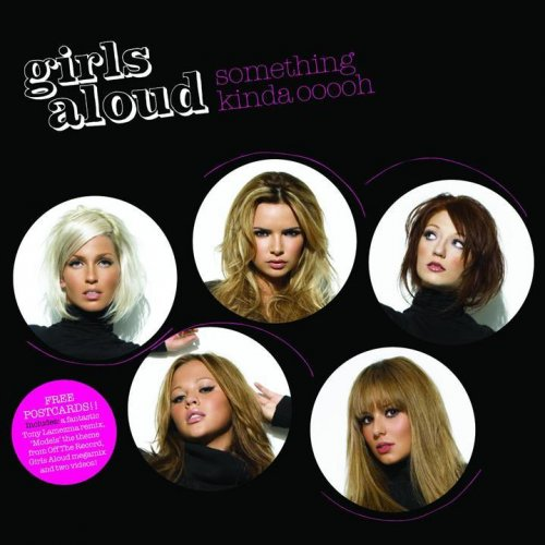 Girls aloud long hot summer lyrics