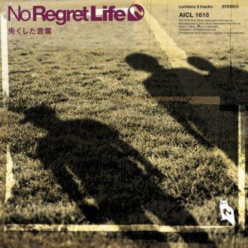 失くした言葉 by No Regret Life...