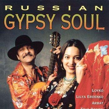 singer Russian Gypsy Soul에 대한 이미지 검색결과