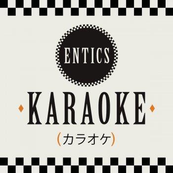 Testi Karaoke