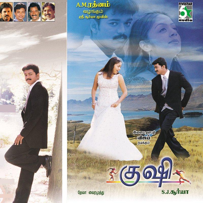 Boylabiklnanre kushi movie mp3 songs download >>> http.