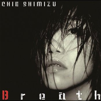 Testi Chie Shimizu Breath