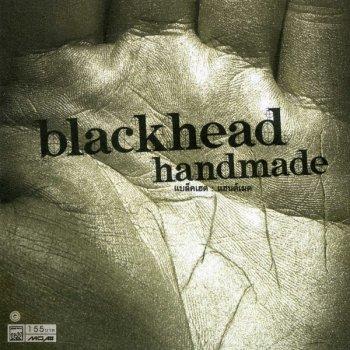 ไม่เป็นไร [Mai pen rai] by Blackhead - cover art