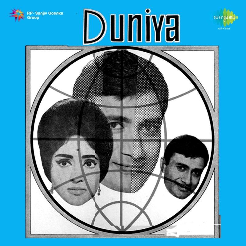 Ye Pyar Nahi To Kya Hai Serial Song: Falsafa Pyar Ka Tum Kya Jano Lyrics