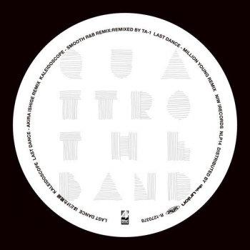 Testi Last Dance (Akira Ishige Remix)