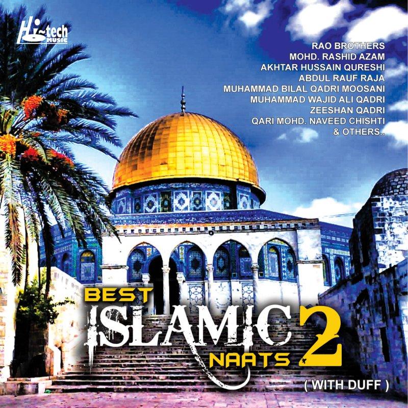 Mohd  Rashid Azam - Asma-Ul-Husna (99 Names of Allah) Lyrics