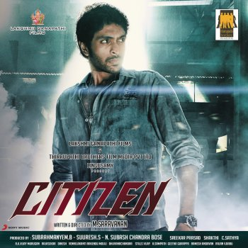 Citizen (Original Motion Picture Soundtrack) Kadhalikale - lyrics