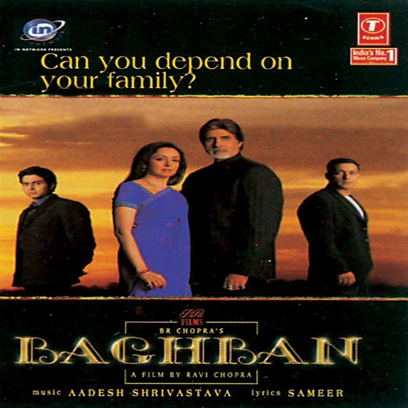 Ek Paas Hai Tu Babu Song Lyrics: Amitabh Bachchan Feat. Alka Yagnik