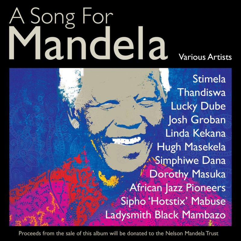 Imilonju Kantu Choral Society - Nelson Mandela Lyrics