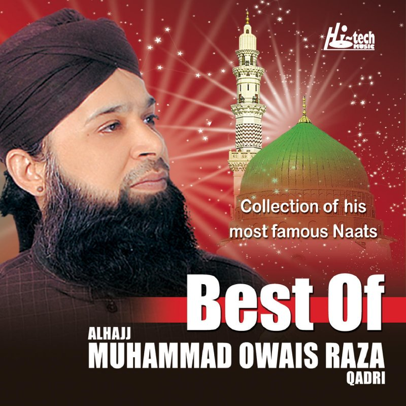English Hamd Naat Mp3 Download - attorneystrongwind