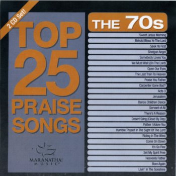 Top 25 Praise Songs Of The 70s