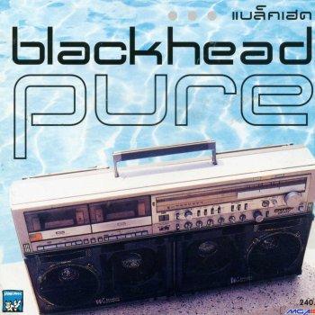 ยิ่งโตยิ่งสวย_Ying Toh Ying Suay by Blackhead - cover art