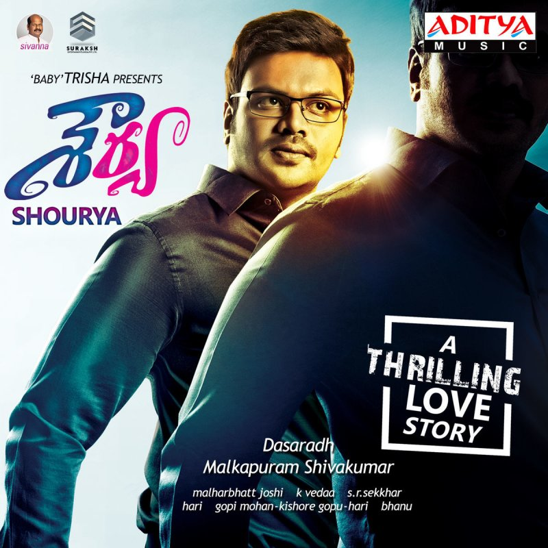 Rider Mp3 Songs Download: Hema Chandra, Thelu Vijaya & Kavya