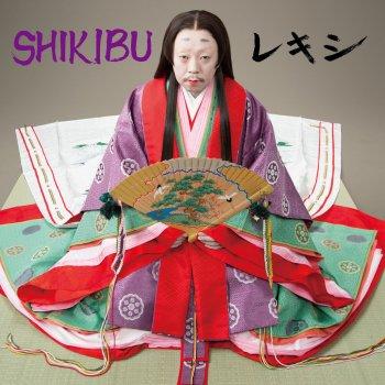 SHIKIBU                                                     by Rekishi – cover art