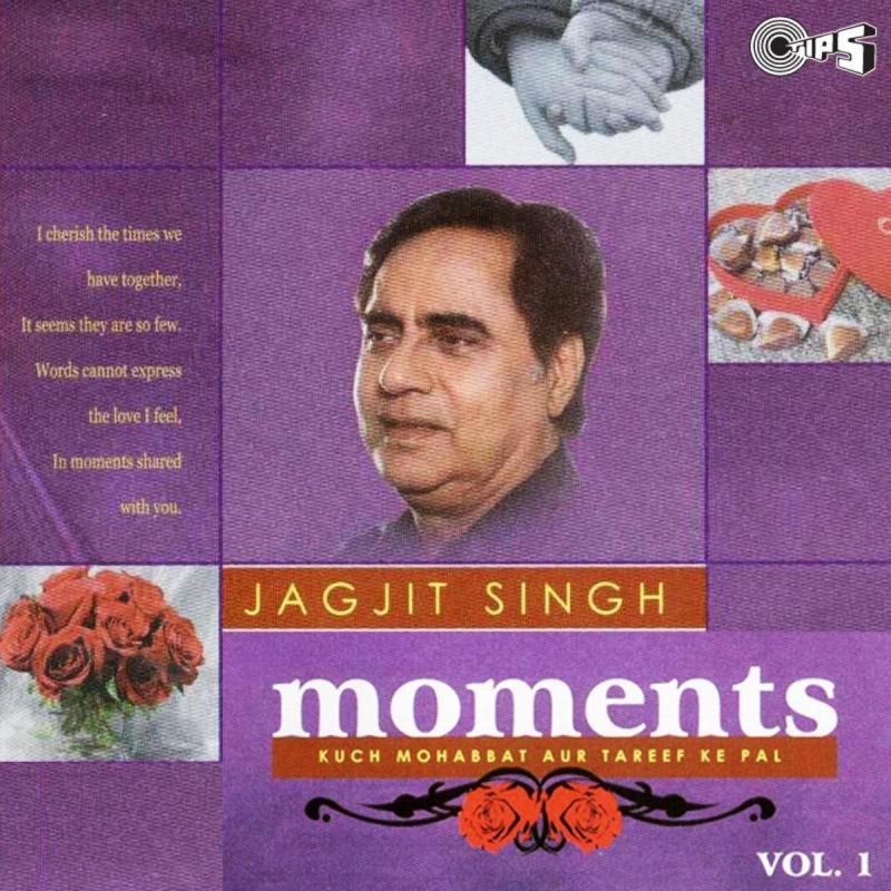 tera chehra jagjit singh mp3 download