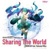 Sharing The World lyrics – album cover