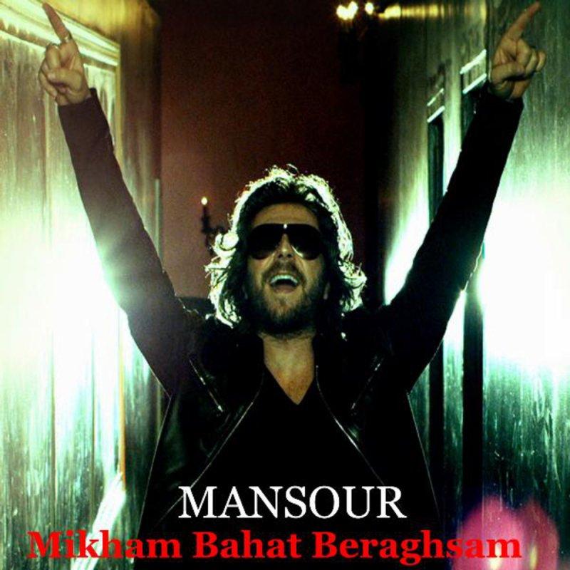 mansour khaan bahat beraghsam