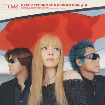 SUPER SONIC DANCE (Love Machine remix) (Testo) - m o v e - MTV Testi