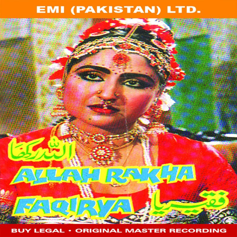 Noor Jehan - Mera Laung Gawacha Lyrics | Musixmatch