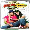 Tera Hone Laga Hoon (From ''Ajab Prem Ki Ghazab Kahani'') lyrics – album cover