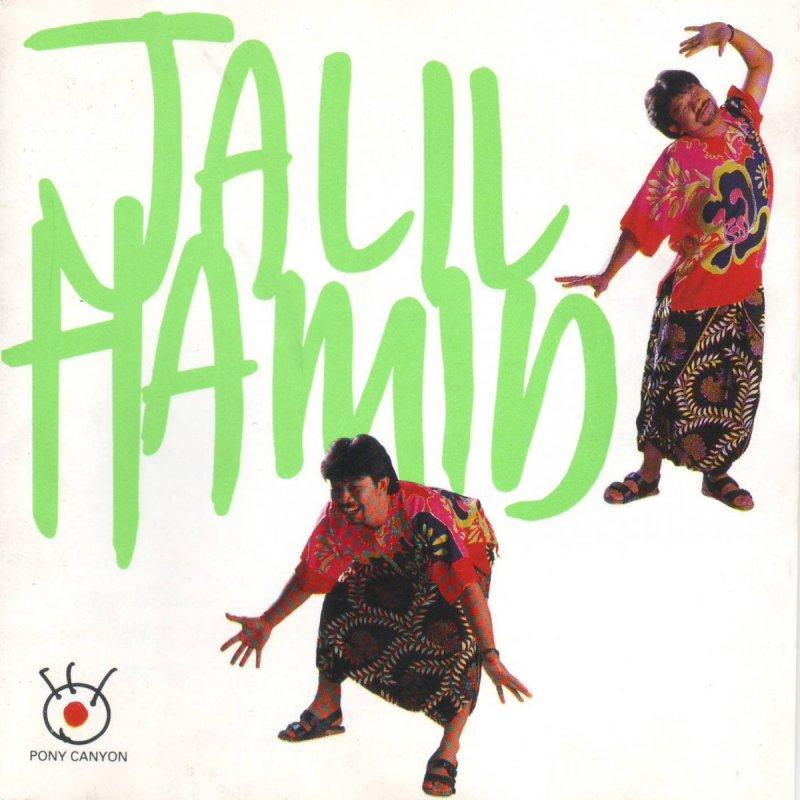 Jalil Hamid - Ayam Lyrics | Musixmatch
