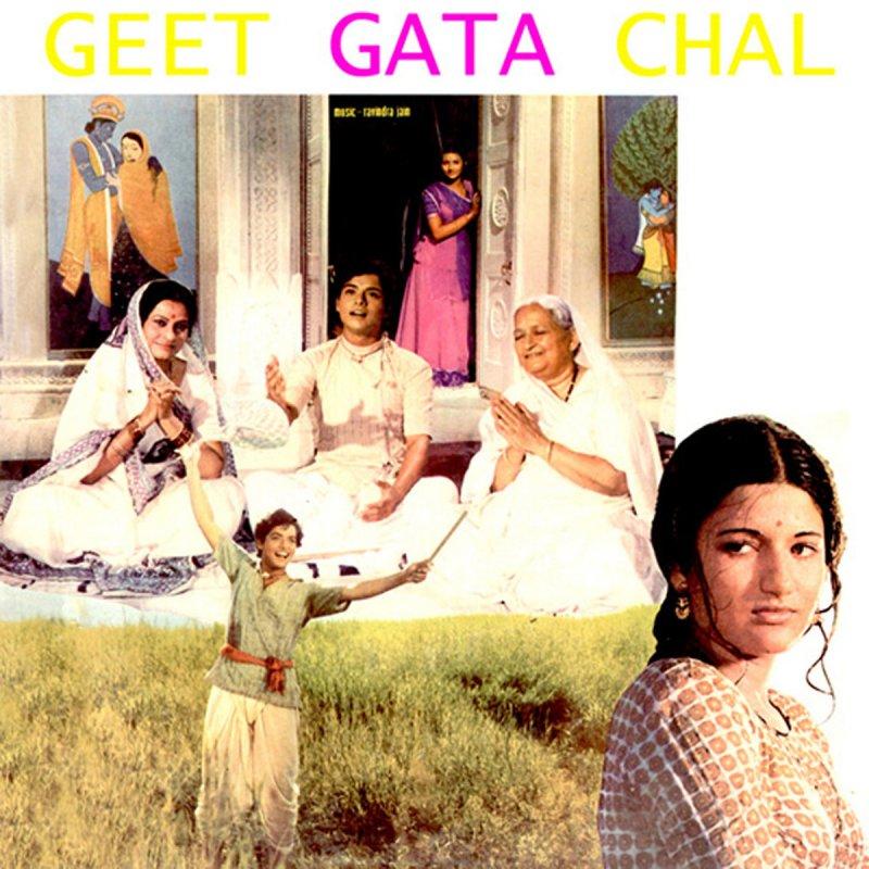 shyam teri bansi lyrics