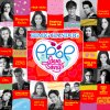 Hanggang Kailan lyrics – album cover