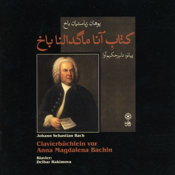 Clavierbuchlein vor Anna Magdalena Bachin(Anna Magdalena