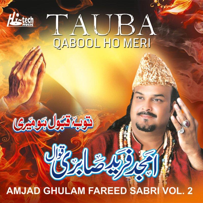Tauba qabool ho mp3 download mahmood ul hassan ashrafi djbaap. Com.